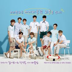 exo and IVY club
