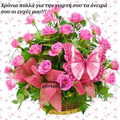 Floral Wreath, Wreaths, Blog, Decor, Floral Crown, Decoration, Door Wreaths, Blogging, Deco Mesh Wreaths