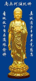 Image result for 阿彌陀佛 Buddha Kunst, Buddha Zen, Buddhist Teachings, Buddhist Art, Buddha Figures, Amitabha Buddha, Mahayana Buddhism, Deities, Meditation
