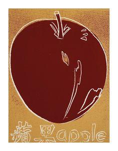 Andy Warhol's Apple