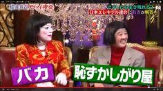 有吉、日本エレキテル連合に厳しい一言Fw: 必要ありませんか?9000万を無条件で毎年お.届けさせて頂いております。