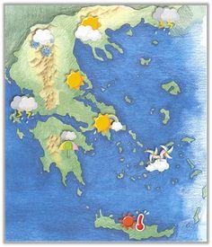 Ενότητα Β. Το φυσικό περιβάλλον της Ελλάδας (15 -18)