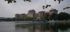 Jimei, destino pedagógico y turístico en Xiamen - http://www.absolut-china.com/jimei-destino-pedagogico-turistico-xiamen/