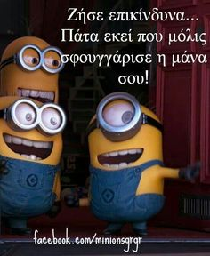 Minions: The Rise of Gru in theaters July Bad Minion, Happy Minions, Minion Rush, Despicable Minions, Minion Jokes, Minions Quotes, Minion Stuff, Funny Images, Funny Pictures