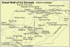 China Great Wall in Sui Dynasty.