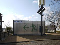 yatsutaka yoshimura's EDV-01 elevates emergency shelter design - designboom | architecture