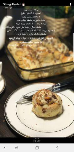 My Recipes, Sweet Recipes, Dessert Recipes, Cooking Recipes, Laide, Cinnabon, Sweet Sauce, Arabic Food, Abayas