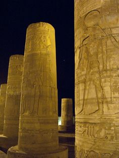 Kom Ombo Temple, Egypt (Venus in sky) - Photograph at BetterPhoto.com