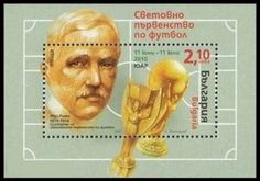 Bulgaria Stamp - FIFA World Cup 2010