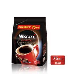 150g, Nescafe, Packaging, Japan, Tableware, Dinnerware, Tablewares, Wrapping, Dishes