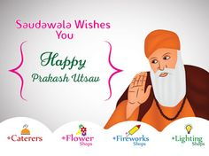 To help you make your celebrations grander and within your budget, for this important occasion Prakash Utsav, Saudawala has tied-up with caterers, lighting providers, florists, confectioners and fireworks retailers to bring you tons of free deals, discounts and offers in Delhi/NCR. Know more!