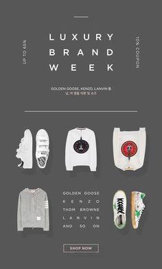 WIZWID:위즈위드 - 글로벌 쇼핑 네트워크 Book Layout, Web Layout, Layout Design, Email Marketing Design, Email Design, Page Design, Book Design, Event Banner, Promotional Design