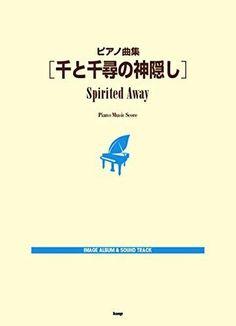 Piano Kyokushu Sen to Chihiro no Kamikakushi Spirited Away Sheet Music