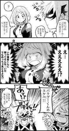 That's so cute lol Bakugo is a little perv | Kacchako