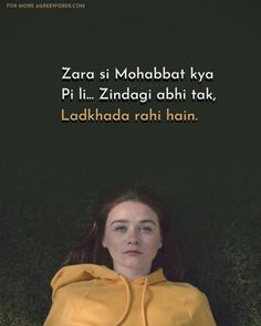 Agree words - Best Two Lines Quotes Two Line Quotes, Lines Quotes, Thoughts In Hindi, Good Thoughts, Deep Talks, Second Line, Shayari In Hindi, Indore, Hd Images
