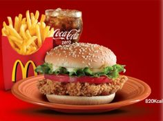 햄버거...고등학생 때 시험치는 날에는 맨날 먹었다.