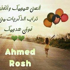 #quotes #arabic