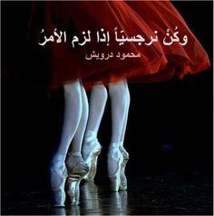 #arbic#محموددرويش