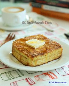 {Recipe} Hong Kong Style French Toast 法蘭西多士 | Yi Reservation