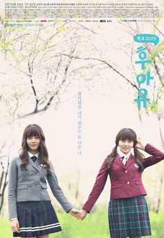 Who Are You: School 2015 (South Korea, 2015; KBS2). Starring Kim So-hyun, Nam Ju-hyuck, Yook Sung-jae, Lee Pil-mo, and more. Airs Mondays and Tuesdays at 9:55 p.m. (2 eps/week) [Info via Asian Wiki] >>> Currently available on DramaFever, Hulu, and Viki.