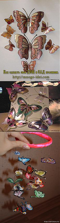 Butterflies from plastic bottles - master classes and templates.