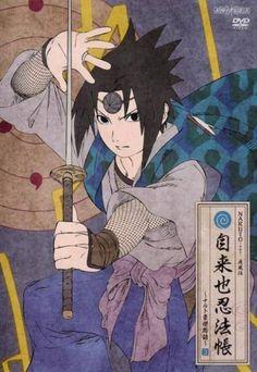 Can I get enough ukiyo-e style Naruto art? Art Naruto, Manga Naruto, Manga Anime, Sakura And Sasuke, Naruto And Sasuke, Naruto Uzumaki, Boruto, Sasunaru, Photo Naruto