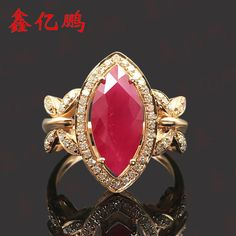 Natural products ruby ring 18 k rose gold diamond women to quit A horse eye shape red butterfly,   Engagement Rings,  US $1100.00,   http://diamond.fashiongarments.biz/products/natural-products-ruby-ring-18-k-rose-gold-diamond-women-to-quit-a-horse-eye-shape-red-butterfly/,  US $1100.00, US $1100.00  #Engagementring  http://diamond.fashiongarments.biz/  #weddingband #weddingjewelry #weddingring #diamondengagementring #925SterlingSilver #WhiteGold