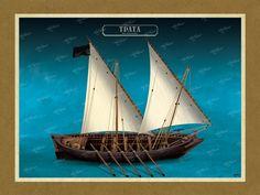 ΤΡΑΤΑ Όλες οι εικονογραφήσεις είναι από το βιβλίο της ΑΡΤΕΟΝ ΕΚΔΟΤΙΚΗΣ: Πειρατικά και κουρσάρικα σκαριά των θαλασσών μας. 18ος-19ος αιώνας. Ένα ταξίδι στον κόσμο των πειρατικών και κουρσάρικων σκαριών και στη ζωή των προγόνων μας. www.e-arteon.gr Sailing Ships, Boat, Dinghy, Boats, Sailboat, Tall Ships, Ship