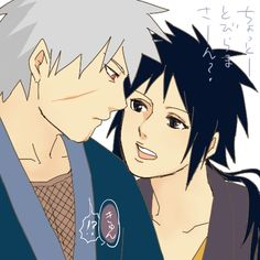 Izuna, sweetheart, you are to fucking innocent. Seriously. Then we got Tobirama over here looking like he going to kill someone if they even attempt to talk or look at Izuna.  They are so cute toghther.