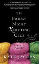 I read this several years ago before I started knitting.  It's a totally different read now that I really know what they're talking about!