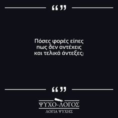 Rainer Maria Rilke, John Keats, Relationship Quotes, Relationships, Sylvia Plath, Love Quotes, Quotes Quotes, Anais Nin, Charles Bukowski