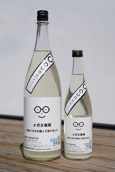 170328sake_10 Food Packaging Design, Beverage Packaging, Bottle Packaging, Branding Design, Japanese Packaging, Japanese Sake, Japanese Graphic Design, Coffee Design, Wine Label