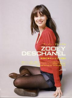 Zooey Deschanel in boots, ribbed tights, and denim shorts Zoeey Deschanel, Zooey Deschanel Hair, Nylons, Wool Tights, Oui Oui, Amanda Seyfried, Black Tights, Celebs, Celebrities
