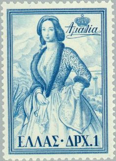 Sello: Queen Amalia (Grecia) (Greek Kings and Queens) Mi:GR 660 Ex Yougoslavie, Stamp Collecting, My Stamp, Postage Stamps, King, Queen, World, Image, Traditional Dresses
