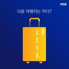 영국 여행도 비자카드로! >>https://www.facebook.com/VisaKorea/posts/72199382787125