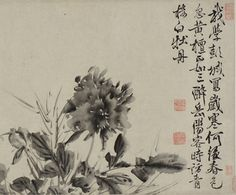 Twelve flowers and poems. Xu Wei  徐渭   ( 1521-1593 ). China, Ming dynasty, 16th century.