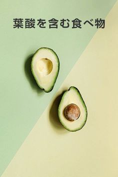 Find 10 ways to eat avocados for any meal of the day! Also check out some delicious recipes that will get you started on your avocado meals! Clean Eating Snacks, Healthy Snacks, Healthy Recipes, Delicious Recipes, Low Carb Avocado, Detox Your Body, Low Carb Breakfast, Avocado Breakfast, Dry Hands