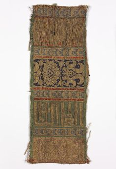 Textile fragment Place of origin: Central Asia (possibly, made)  Iran (possibly, made) Date: 1250-1350 Materials and Techniques: Pattern woven silk Museum number: 783-1875 | V&A