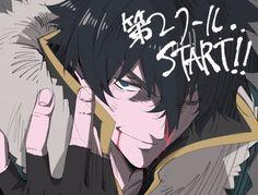 Read The rising of the shield hero / Tate No Yuusha No Nariagari full Manga chapters in English online! 5 Anime, Anime Comics, Anime Guys, Anime Art, Otaku, Knight Shield, Dragon Heart, The Ancient Magus, Light Novel