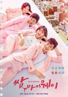 10 K-DRAMAS WITH STRONG FEMALE LEAD - A FANGIRL'S FEELS Taekwondo, Korean Drama List, Korean Drama Series, Romance, Fight My Way Kdrama, 17 Kpop, Park Seo Joon, Gu Family Books, Weightlifting Fairy