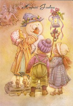 a postcard by Lisi Martin. PR-kortti, printed in Spain, 250 836231