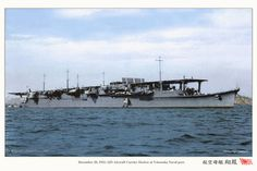 IJN Light Aircraft Carrier Shoho (祥鳳) 1941