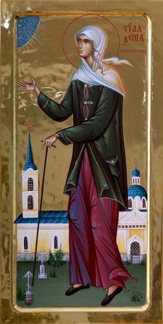 Byzantine Icons, Byzantine Art, Religious Pictures, Religious Icons, I Icon, More Icon, Typical Russian, Church Icon, Archangel Gabriel