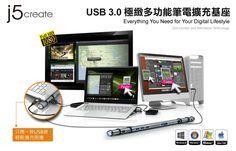NT$ 3590 KaiJet j5create Ultra Station-USB3.0 極緻多功能筆電擴充基座(JUD500)