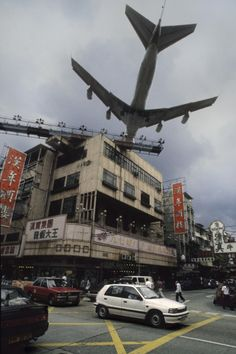 Hong Kong's Kai Tak (closed).- always felt like you were going into the water t that airport ...