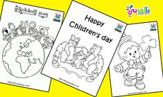 Happy children's day coloring pages - free printable ⋆ BelarabyApps Free Printable Coloring Sheets, Free Printable Cards, Free Printables, Animal Coloring Pages, Coloring Pages For Kids, Coloring Books, Kindergarten Coloring Pages, Kindergarten Crafts, Happy Children's Day
