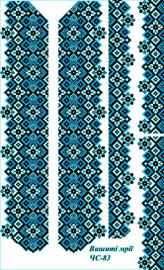 Pattern Cross Stitch Borders, Simple Cross Stitch, Cross Stitch Charts, Cross Stitch Designs, Cross Stitching, Cross Stitch Patterns, Folk Embroidery, Hungarian Embroidery, Floral Embroidery