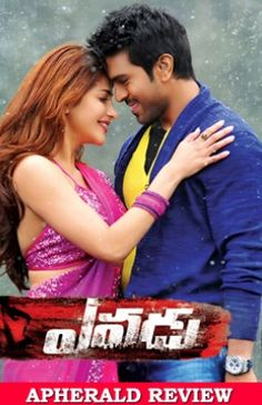Yevadu Review | Yevadu Rating | Yevadu Movie Review | Yevadu Movie Rating | Ram Charan Yevadu Review | Yevadu Live Updates | Yevadu Telugu Movie Cast & Crew on apherald.com http://www.apherald.com/Movies/Reviews/26961/Yevadu-Movie-Review-Rating/
