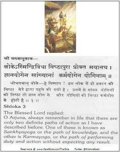 Bhagwad Geeta 3-03 - TheGita.net