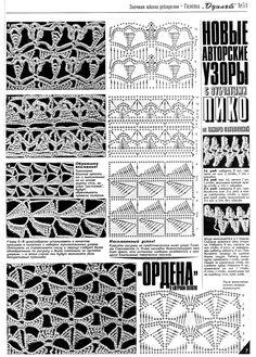 Узоры вязание крючком ордена на ажурном полотне